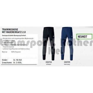 Nike Federation II LS Crew Top 361142-648 Sweatshirt Fussball Handball Sport Fußball Bekleidung